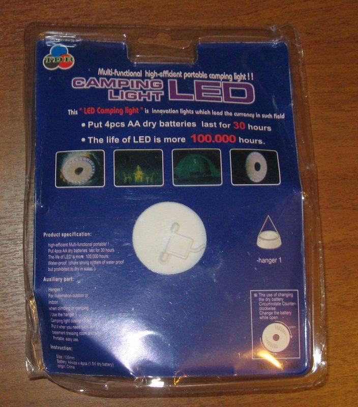Фонарик лампа для чтения книг на батарейках цвет микс